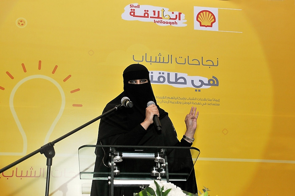 Saudi female speaker in Abaya